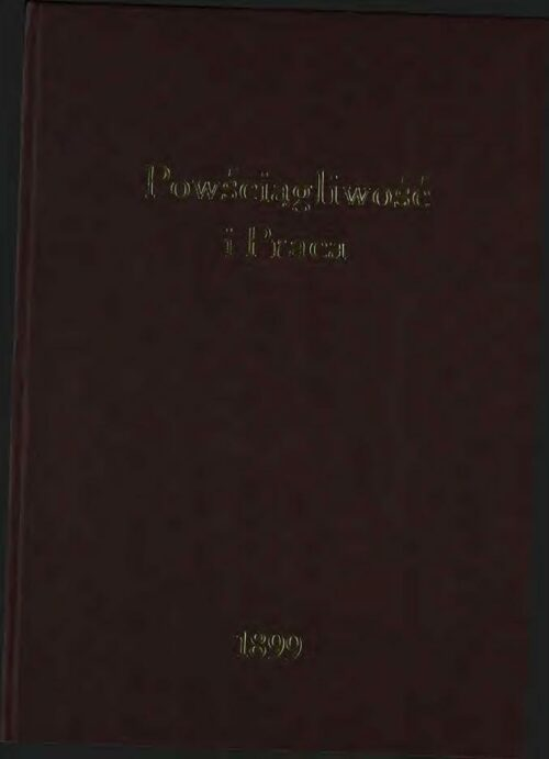 Markiewicz_PiP_1899mini.pdf.FRONT.jpg