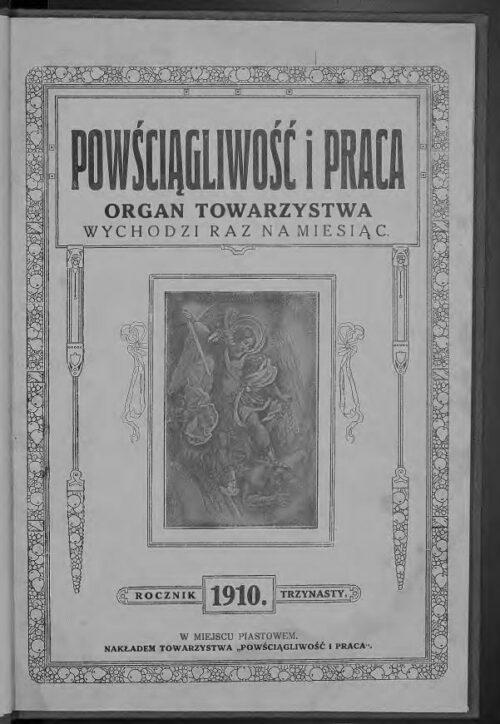 Markiewicz_PiP_1910mini.pdf.FRONT.jpg