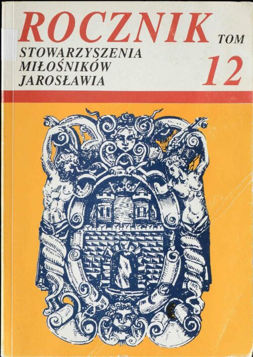 RSMJ1986-1993t.12.pdf.FRONT.jpg
