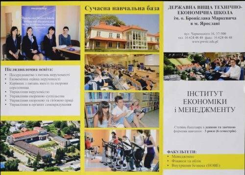 folder_ukr.pdf.FRONT.jpg